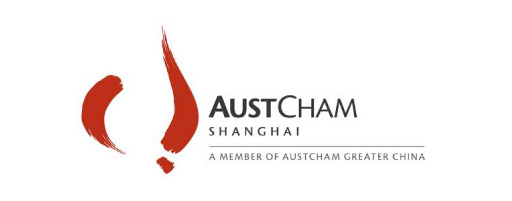 AustCham Shanghai